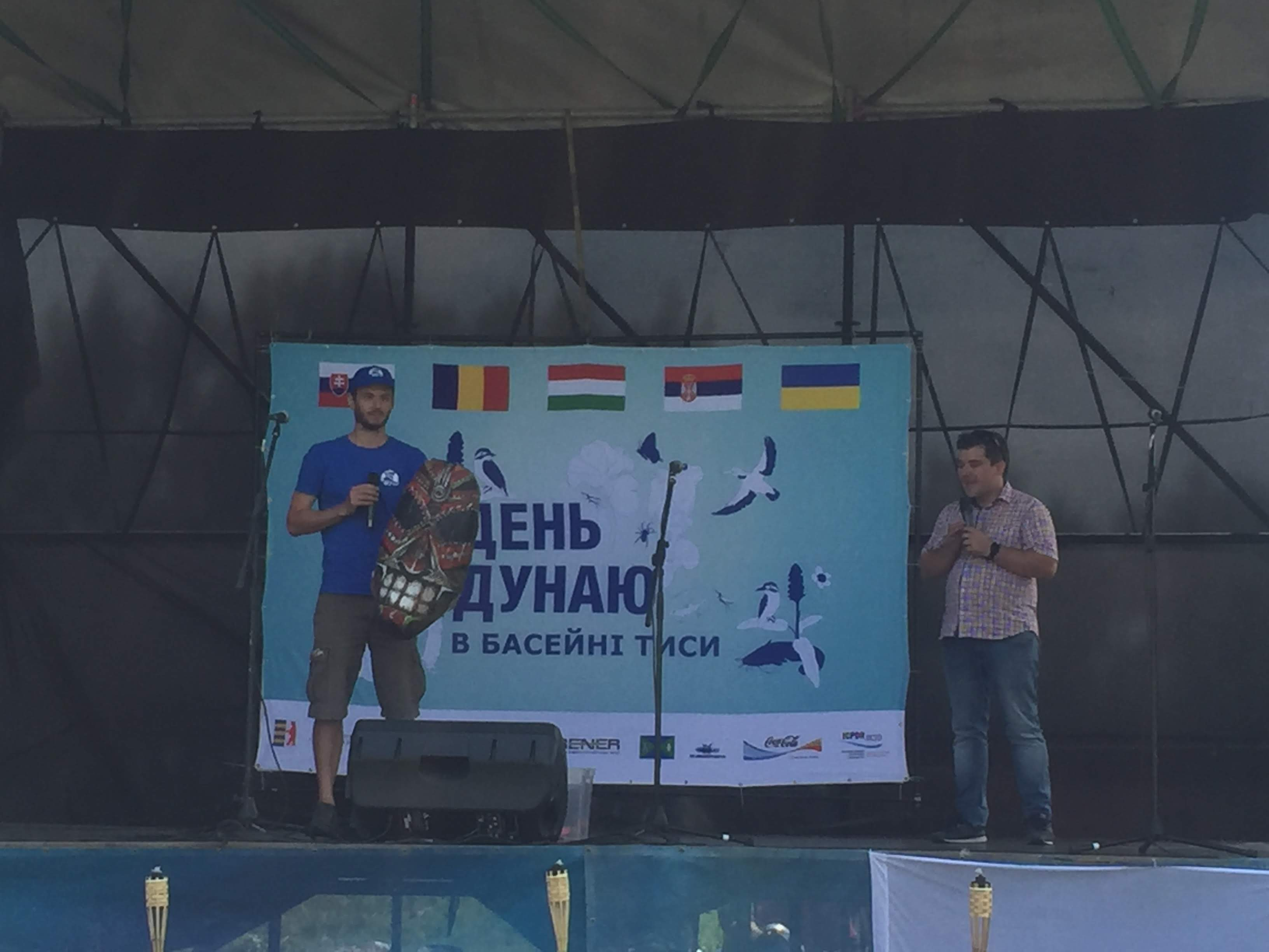 Danube Day in Transcarpathia: international cooperation begins