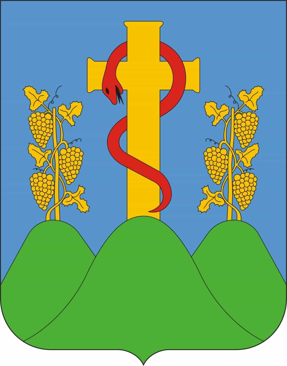 Tokaj város címere logo